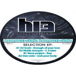 "H13S005 selection 12"" 4 x track ep new for 2015"