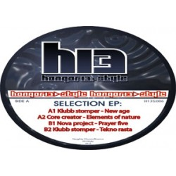 "H13S006 selection 12"" 4 x track ep new for 2015"